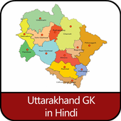 Uttarakhand General Knowledge Guide icon