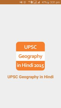 UPSC Geography in Hindi poster