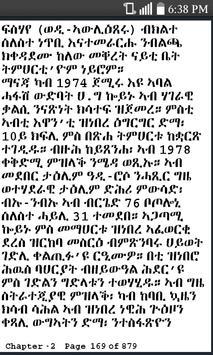 Eritrean History (Tigrigna) apk screenshot