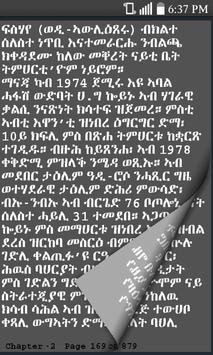 Federation 1956-1962 apk screenshot