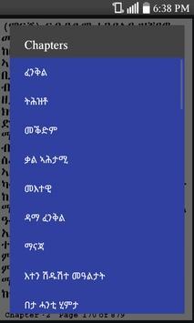 Seb Dika screenshot 2