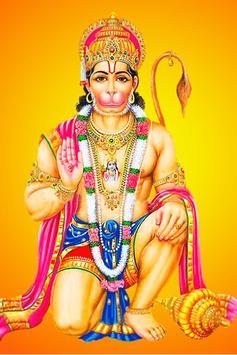 Jai Hanuman HD Wallpapers Poster