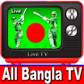 Bangladesh All TV Channels HD icon