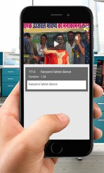 Bhojpuri HD Videos apk screenshot