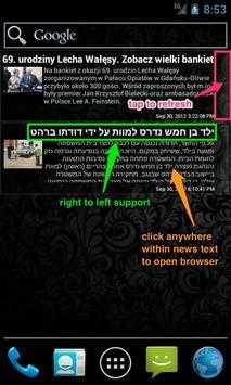GeNeve: World News widget FREE apk screenshot