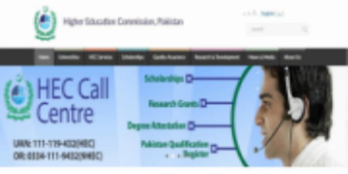 Higher Education Commission Pakistan apk screenshot