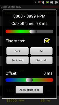QuickShifter easy スクリーンショット 1