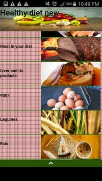 Healthy diet new screenshot 1