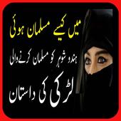 Larki Ne Shohar Musalman Kia icon