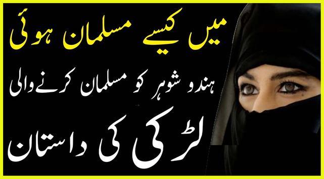Larki Ne Shohar Musalman Kia apk screenshot