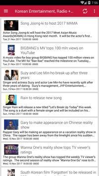 Korean Music, Entertainment News & Streaming Radio for