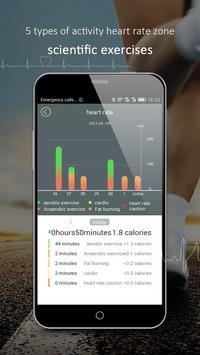 スマートフォンとSmartBracelet i5 Plusの連携がうま …