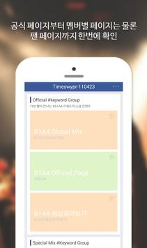 Timeswypr - 110423 apk screenshot