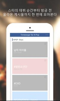 Timeswypr for K-Pop apk screenshot