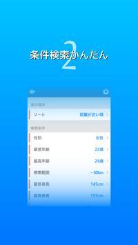 Heart-ハート screenshot 1