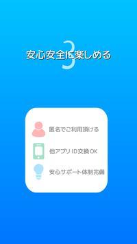 Heart-ハート screenshot 2