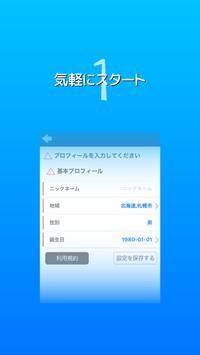 Heart-ハート screenshot 3