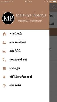 Malviya pipariya screenshot 1