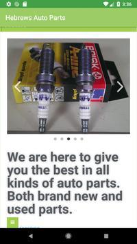 Hebrews Auto Parts poster