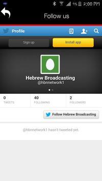 Hebrew Radio screenshot 1