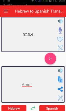 Hebrew Spanish Translator poster
