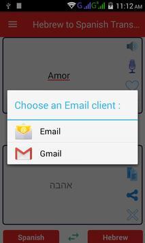 Hebrew Spanish Translator apk screenshot