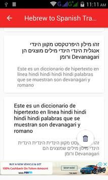 Hebrew Spanish Translator screenshot 4