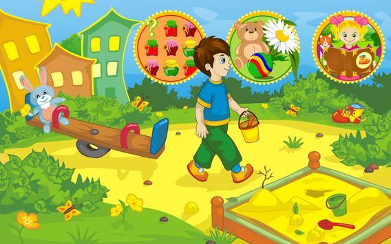 Boots Story - Fairy Tale Free screenshot 16