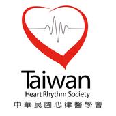 Taiwan HRS 中華民國心律醫學會 icon