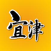 宜津食品 icon