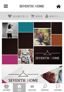 SEVENTH HOME screenshot 1