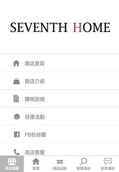 SEVENTH HOME screenshot 2