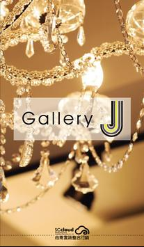 Gallery JOY poster