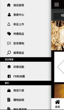 Gallery JOY apk screenshot