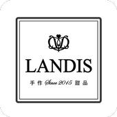 LANDIS巧克力 icon