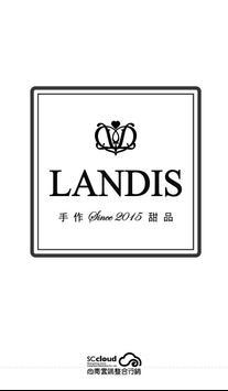 LANDIS巧克力 poster