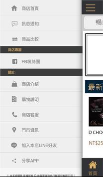 LANDIS巧克力 apk screenshot