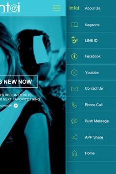 INTAI apk screenshot
