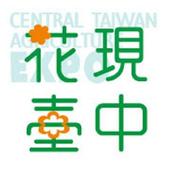 2016中臺灣農業博覽會-臺中館 icon