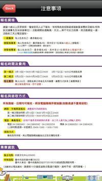 2017臺中市文化專車 screenshot 3