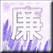 飛遊網 icon