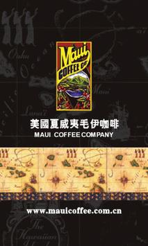 Maui Coffee 毛伊咖啡 poster