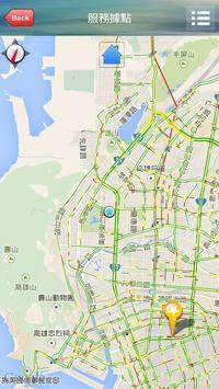 鎮勝保經e點通 screenshot 16
