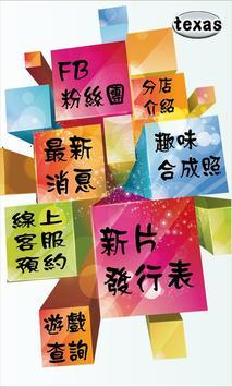德周TVGAME screenshot 1