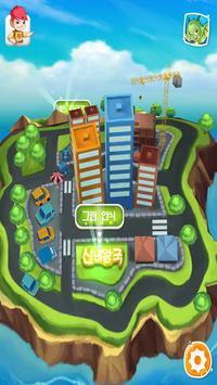 신비왕국 행성대모험 poster