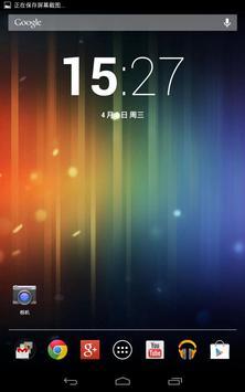 Nexus 7 Camera poster