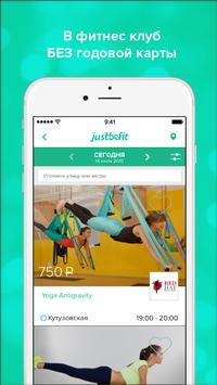Фитнес, йога, танцы: JustBeFit apk screenshot
