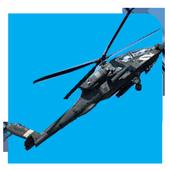 Helicopter Flight Simulator icon