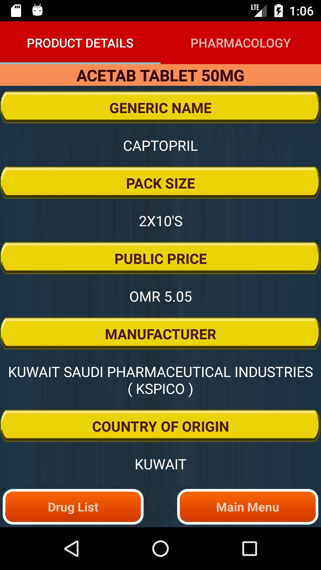 Oman Drug Index - Free Edition for Android - APK Download