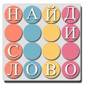 Филворды icon